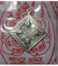 เหรียญพรหมวาสนาดี เนื้อเงิน หลวงปู่วาส วัดสะพานสูง