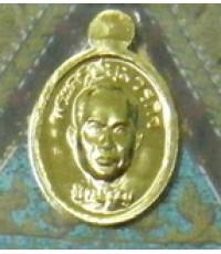 เหรียญเม็ดแตง หลวงปู่ทวด - หลวงพ่อชำนาญ วัดบางกุฎีทอง ปทุมธานี