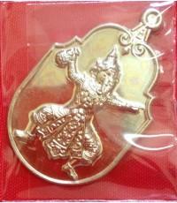 เหรียญพระพิฆเนศจงเจริญ เนื้ออัลปาก้า หลวงพ่อชำนาญ วัดบางกุฎีทอง ปทุมธานี