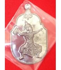 เหรียญพระพิฆเนศจงเจริญ เนื้อตะกั่ว หลวงพ่อชำนาญ วัดบางกุฎีทอง ปทุมธานี