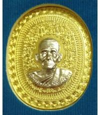 เหรียญมหายันต์ รุ่นมงคลจักรวาล พ่อท่านคล้อย วัดภูเขาทอง พัทลุง เนื้อฝาบาตรหน้ากากอัลปาก้า