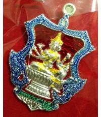 เหรียญพรหม รุ่น 10 หลวงพ่อชำนาญ วัดบางกุฎีทอง ปทุมธานี เนื้อเงิน ลงยา 4 สี (ราชาวดี)