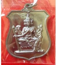 เหรียญพระพรหมพระราชทาน เนื้อทองแดงรมดำ หลวงพ่อชำนาญ วัดบางกุฎีทอง ปทุมธานี