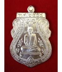 เหรียญสร้างบารมีเจริญพร เนื้อเงิน หลวงพ่อชำนาญ วัดบางกุฎีทอง ปทุมธานี