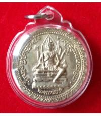 เหรียญพรหมธาดา เนื้ออัลปาก้า (มีจารซ้ายขวา) หลวงพ่อชำนาญ วัดบางกุฎีทอง ปทุมธานี
