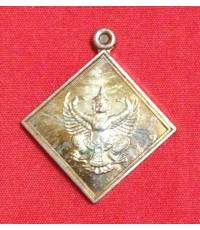 เหรียญครุฑมหาจักรพรรดิ์ เนื้อนวะแก่เงิน หลวงปู่ทองหล่อ วัดโปรดสัตว์