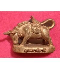 วัวธนู รุ่นแรก ญาท่านโทน วัดบ้านพับ เนื้อทองชนวนสด