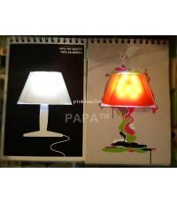 โคมไฟปฎิทิน Lamp Calender