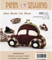 ชุดคิทงานเย็บ กระเป๋า Mini Beetle Car Purse รุ่น AQX-BAG-A97