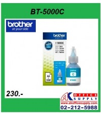 BROTHER BT-5000C