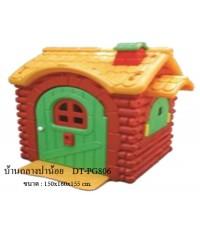 บ้านกลางป่าน้อย รหัส DT-PG806