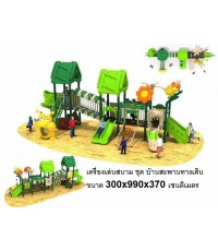 เครื่องเล่นสนาม ของเล่นเด็ก สนามเด็กเล่น ชุด สะพานทางเดินปราสาท
