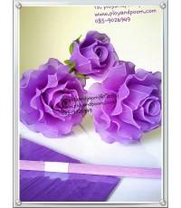 ดอกกุหลาบสีม่วง (ราคาต่อดอก)