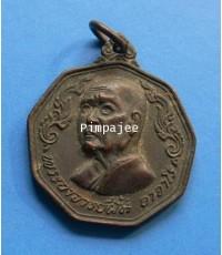 เหรียญอาจารย์ฝั้น อาจาโร วัดป่าอุดมสมพร ปี 2519 เหรียญเก้าเหลี่ยม เนื้อทองแดงรมดำ