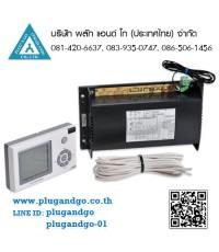 รีโมทแอร์แบบมีสาย INTRONICS รุ่น LCD WIRE II (W)
