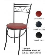 pmy29-1 เก้าอี้บัดดี้ ขาดำ เบาะหนัง PVC