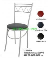 pmy29-5 เก้าอี้บัดดี้ ขาเทา เบาะหนัง PVC