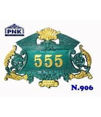 N.906