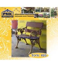PNK.835 ม้านั่ง ขาอัลลอย พื้นไม้ ลายองุ่น (ตัวสั้น)
