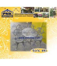 PNK.841 ชุดสนามอัลลอย 4 ที่นั่ง **ลายธงชัย** (ยังไม่ทำสี)
