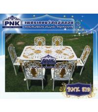 PNK.819 ชุดสนามอัลลอย 6 ที่นั่ง **ลายราชสีห์**