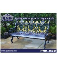 PNK.828 ม้านั่งสนาม ลายดอกทิวลิป (ยาว 135 ซม.)
