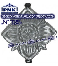 N.135 ดอกไม้ อัลลอยหล่อ (ฝังน๊อต)