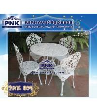 PNK.804  เก้าอี้อัลลอยด์ **ลายตำลึงทอง** (สีขาว)