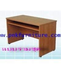 kkw16-5 โต๊ะประชุมแบบรวมชุด