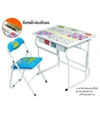 โต๊ะเก้าอี้นักเรียนระดับอนุบาลมีลิ้นชัก ที่ใส่ดินสอ kkw1-35