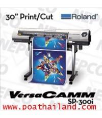 เครื่องพิมพ์ และตัดสติกเกอร์  Roland Print  Cut  Versa CAMM SP-300i