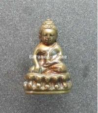 พระกริ่ง ฉลองสมณศักดิ์ที่พระมงคลวิสุทธิ์ ปี47 (เนื้อทองบวบ) หลวงปู่สุภา วัดสีลสุภาราม จ.ภูเก็ต