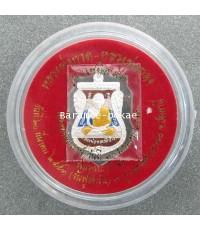 เหรียญเสมา พิมพ์หน้าเลื่อนเล็ก 2 หน้า หลวงพ่อทวด-หลวงพ่อทอง (เนื้อเงินลงยาสีธงชาติ) หลวงพ่อทอง
