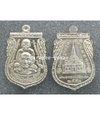 เหรียญเสมาพุทธซ้อน กรรมการเล็ก หลวงพ่อทวด-หลวงพ่อทองหลังพระธาตุเจดีย์ เนื้ออัลปาก้าขัดเงา