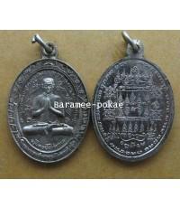 เหรียญขุนแผน (อัลปาก้า) พระอาจารย์โอ พุทโธรักษา พุทธสถานวิหารธรรมราช จ.เพชรบูรณ์