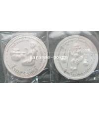 เหรียญโภคทรัพย์แม่นางกวักมหาลาภ (ชุบเงินพ่นทราย) หลวงปู่อั๊บ เขมจาโร วัดท้องไทร จ.นครปฐม