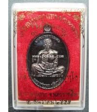 เหรียญหลวงพ่อคูณ รุ่นเทพประทานพร (เต็มองค์ ทองแดงรมมันปู) วัดบ้านไร่ จ.นครราชสีมา
