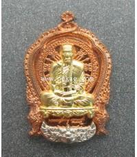เหรียญนั่งพาน รุ่น เจริญบารมี89 (ทองอู่ล่ำองค์ทองระฆัง) หลวงปู่คำบุ วัดกุดชมภู จ.อุบลราชธานี