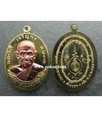 เหรียญเจริญพร เนื้อทองทิพย์หน้ากากทองแดง รุ่น กฐิน ๕๕ พ่อท่านลาภ วัดเขากอบ จ.ตรัง