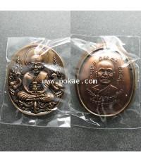 เหรียญหลวงพ่อทวด พิมพ์รูปไข่หน้าเลื่อน เนื้อนวะแก่เงินโบราณ รุ่น 101 ปี อาจารย์ทิม วัดช้างให้ จ.ปัตต