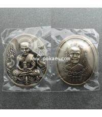 เหรียญหลวงพ่อทวด พิมพ์รูปไข่หน้าเลื่อน เนื้อทองขาวโบราณ รุ่น 101 ปี อาจารย์ทิม วัดช้างให้