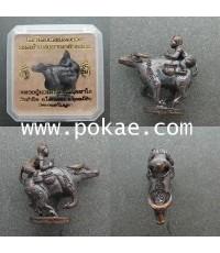 ควายธนูกุมารเทพ (ทองแดงรมมันปู) รุ่น ไตรมาส 2556 หลวงปู่แวนกาย กัมพูชา