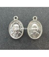 เหรียญเม็ดแตง (เนื้ออัลปาก้า)  หลวงพ่อทวด รุ่น 432 ปีชาตกาล วัดช้างให้
