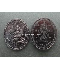 เหรียญพระนารายณ์แปลงรูป รุ่น เจ้าน้ำเงิน (มันปูรมดำ) พระอาจารย์ภัตร วัดนาทวี จ.สงขลา