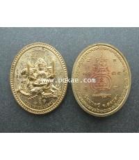 เหรียญพระนารายณ์แปลงรูป รุ่น เจ้าน้ำเงิน (ทองทิพย์) พระอาจารย์ภัตร วัดนาทวี จ.สงขลา