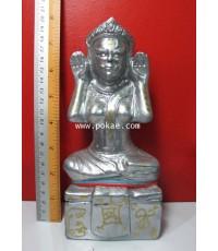 พระแม่พันธุรัตน์ องค์สีเทา (นางโกย) รุ่น 4 องค์บูชา พระอาจารย์โอ พุทโธรักษา พุทธสถานวิหารธรรมราช
