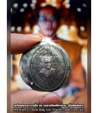 เหรียญพระอาจารย์โอ รุ่นกายทิพย์ไตรมาส เนื้อเงินขันครู, พระอาจารย์โอ พุทโธรักษา, พุทธ