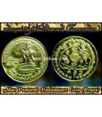 เหรียญแม่พันธุรัตน์แก้วจินดามณี (แม่นางโกย) เนื้อทองเหลือง พระอาจารย์โอ พุทโธรักษา, พุทธสถานวิหารพระ