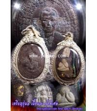 เหรียญพระอาจารย์โอรุ่นแรก (เนื้อนวะชุดพิเศษ),พระอาจารย์โอ พุทโธรักษา,พุทธสถานวิหารพระธรรมราช จ.เพชรบ
