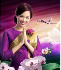 ถูกที่สุดแล้วตั๋วเครื่องบินการบินไทย กรุงเทพ-เซี่ยเหมิน-กรุงเทพ ราคาเริ่มต้นเพียง 7,450 เท่านั้นเอง